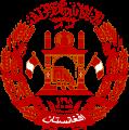 embleme afghanistan