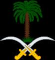 embleme arabie-saoudite