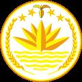 embleme bangladesh