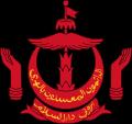 embleme brunei