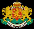 http://eplt.free.fr/hymnes/embleme/bulgarie.png