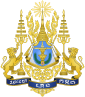 embleme cambodge