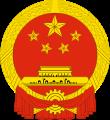 embleme chine