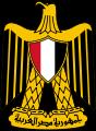 embleme egypte