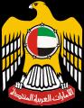 embleme emirats-arabes-unis