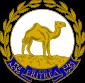 embleme erythree