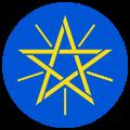 embleme ethiopie