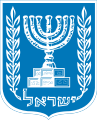 embleme israel