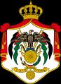 embleme jordanie
