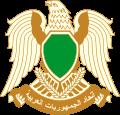 embleme libye
