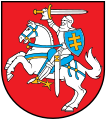 http://eplt.free.fr/hymnes/embleme/lituanie.png