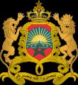 embleme maroc