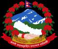 embleme nepal