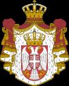 http://eplt.free.fr/hymnes/embleme/serbie.png