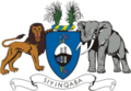 embleme swaziland