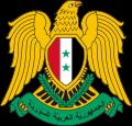 embleme syrie