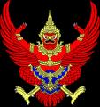 embleme thailande
