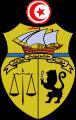 embleme tunisie